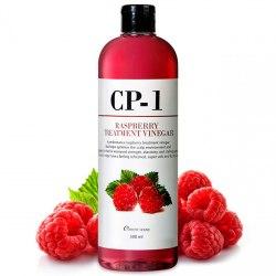 Кондиционер-ополаскиватель МАЛИНОВЫЙ УКСУС ESTHETIC HOUSE CP-1 Rasberry Treatment Vinegar, 500 мл
