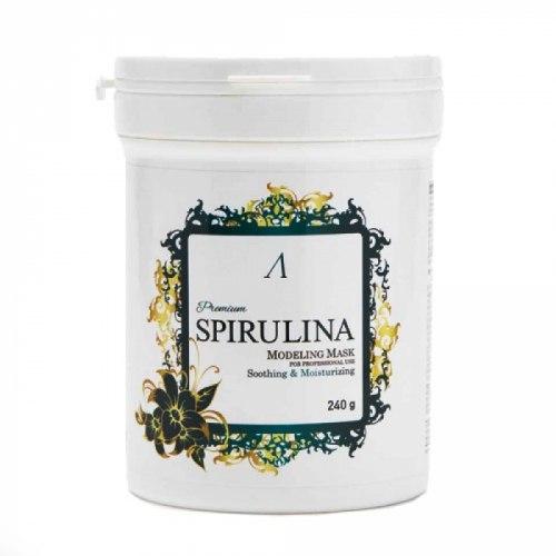 Маска альгинатная премиум ANSKIN Spirulina Premium Modeling Mask