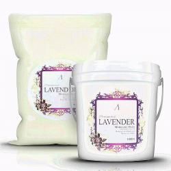Маска альгинатная для чувствительной кожи ANSKIN Premium Herb Lavender Modeling Mask