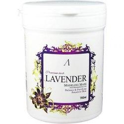 Маска альгинатная для чувствительно кожи ANSKIN Premium Herb Lavender Modeling Mask 700мл/240г