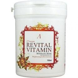 Маска альгинатная витаминная ANSKIN Premium Revital Vitamin Modeling Mask 700мл/240г