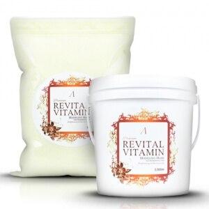 Маска альгинатная витаминная ANSKIN Premium Revital Vitamin Modeling Mask