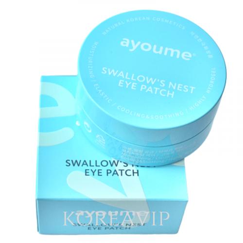 Патчи для глаз подтягивающие с экстрактом ласточкиного гнезда SWALLOW'S NEST EYE PATCH AYOUME