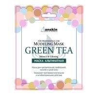 Маска альгинатная с экстрактом зеленого чая усп. (саше) 25гр Green Tea Modeling Mask / Refill 25гр ANSKIN