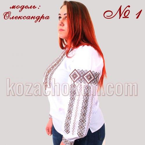 Вышитая блуза Александра