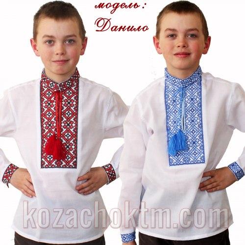 Детская вышиванка для мальчика Данило