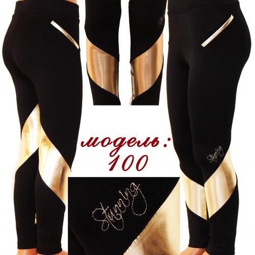 Лосины неутепленные Stunning 100