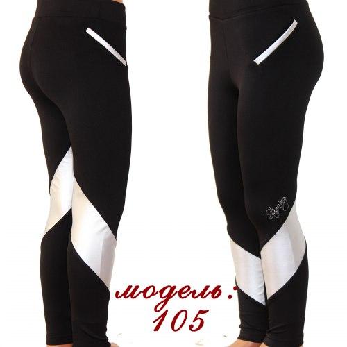 Лосины неутепленные Stunning 105