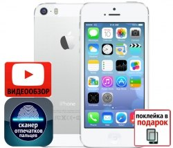 Копия iPhone 5S PRO 32Gb Silver apple