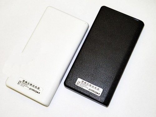 Power Bank 20000mAh + 2 USB