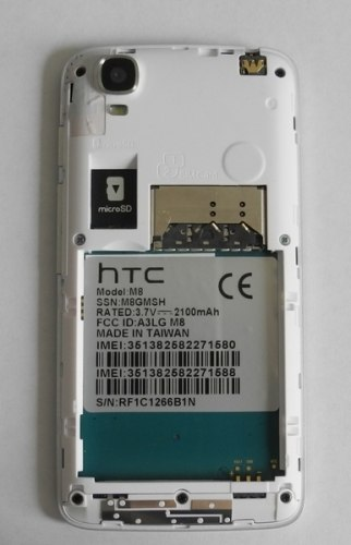 HTC M8 2 Ядра ANDROID