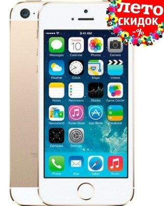 IPhone 5s 32GB Gold apple