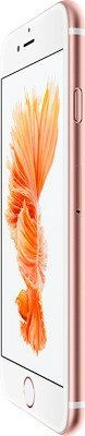 IPhone 6s Plus 16Gb Rose Gold apple