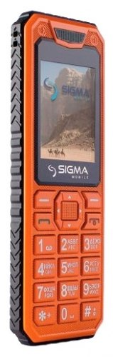 Sigma X-style 11 Dragon all orange Sigma