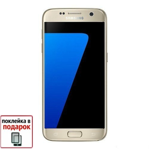 Копия Samsung Galaxy S7 Gold 32Gb +подарок Samsung