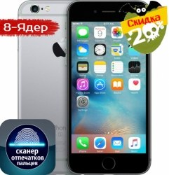 Копия iPhone 6s Space Gray (8-ядер) apple