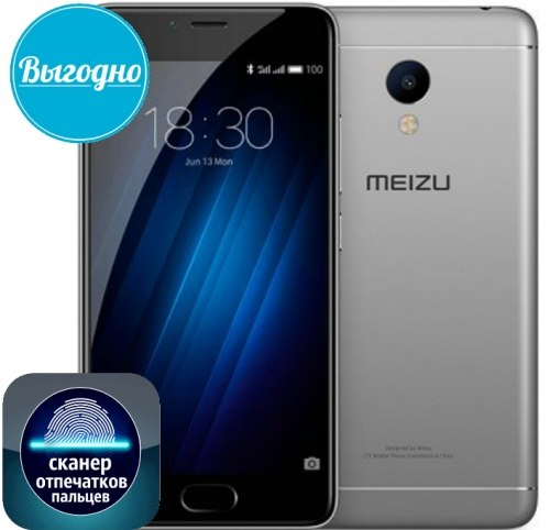 Meizu M3 Mini 16GB Gray Meizu