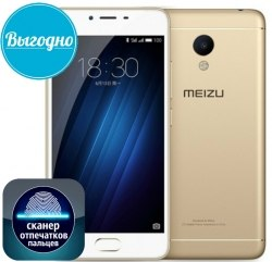 Meizu M3 Mini 32GB Gold Meizu