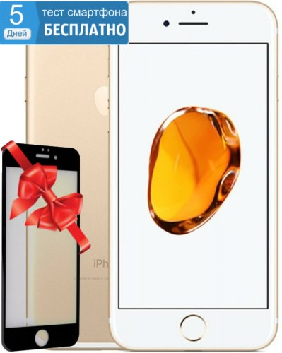 Копия iPhone 7 Gold apple