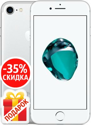 Копия iPhone 7 Silver apple