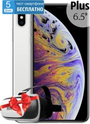 "Копия iPhone XS Max (Plus) 6,5"" Silver Apple"