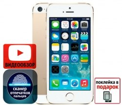 Копия iPhone 5S PRO 32Gb Gold apple