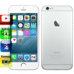 Копия iPhone 6 PRO 32Gb White apple