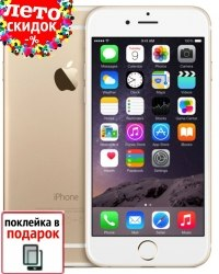 Копия iPhone 6 Gold 16Gb apple