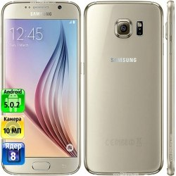 Копия Samsung Galaxy S6 Gold 8-ядер Android 5.0.2 Samsung