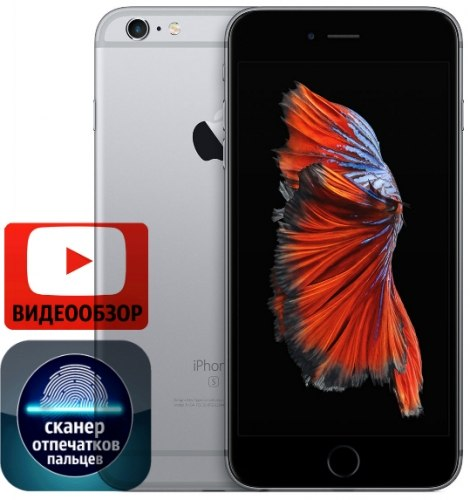 Копия iPhone 6s Plus Space Gray apple