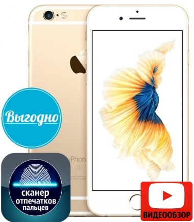 Копия iPhone 6s Plus Gold apple