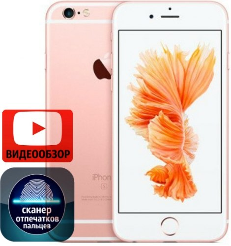Копия iPhone 6s Plus rose gold apple