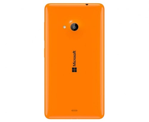 "Microsoft Lumia 640 XL DS 5,7"" Orange Microsoft Lumia"