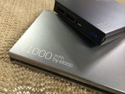 Power Bank Eloop E11 silver 11000mah