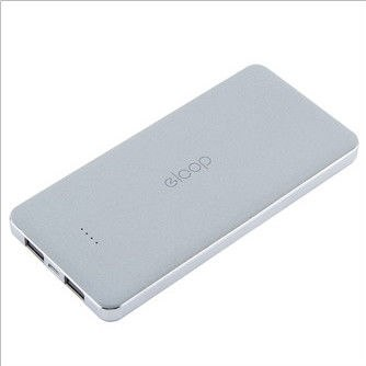 Power Bank Eloop E13 silver 13000mah