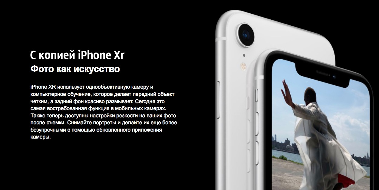Камера копия iPhone Xr
