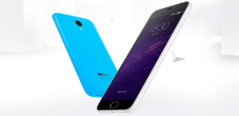 Смартфон Meizu M2 Note 16GB Blue krutmobile.com.ua