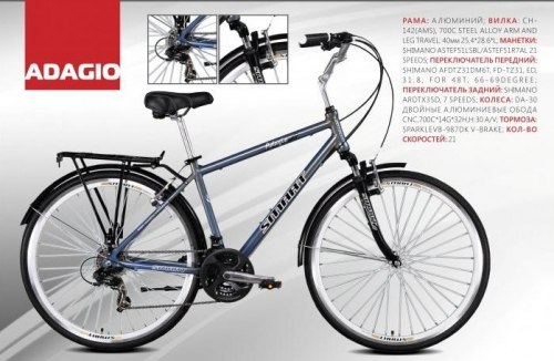 Велосипед Smart Adagio 26