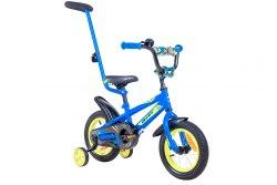 Велосипед детский Aist Pluto 12