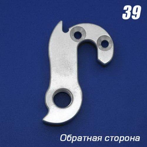 Держатель заднего переключателя №39 CNC Сервис