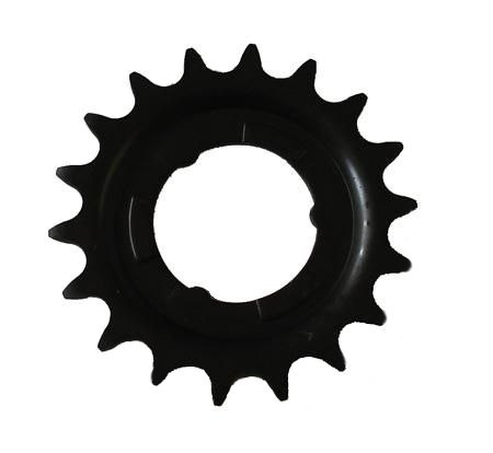 Звезда задняя Shimano 20T (2.3 мм)