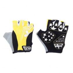 Перчатки JAFFSON SCG 47-0122