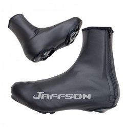 Бахилы JAFFSON CB52-0129