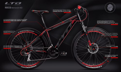 Велосипед LTD Rocco 960 Black-Red