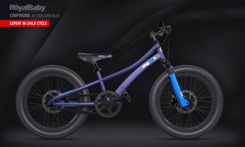 "Велосипед RoyalBaby Chipmunk Explorer Blue 20"" (2020)"