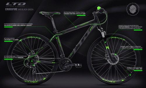 Велосипед LTD Crossfire 840 Black-Green (2020)