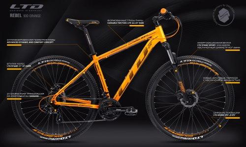 "Велосипед LTD Rebel 930 Orange 29"" (2021)"