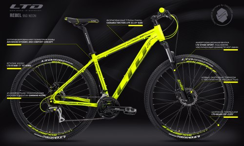 "Велосипед LTD Rebel 950 Neon 29"" (2021)"