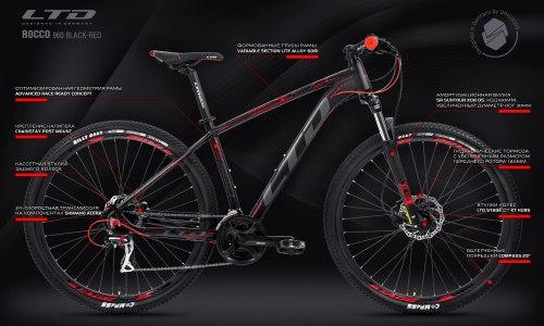 "Велосипед LTD Rocco 960 Black-Red 29"" (2021)"
