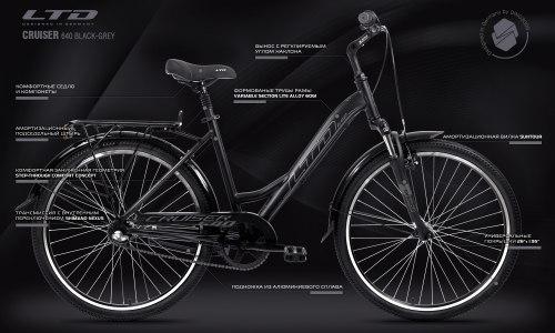 Велосипед LTD Cruiser 640 Black-Grey (2021)